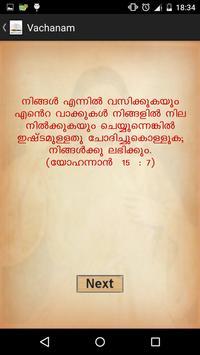 Malayalam Bible Verses apk screenshot