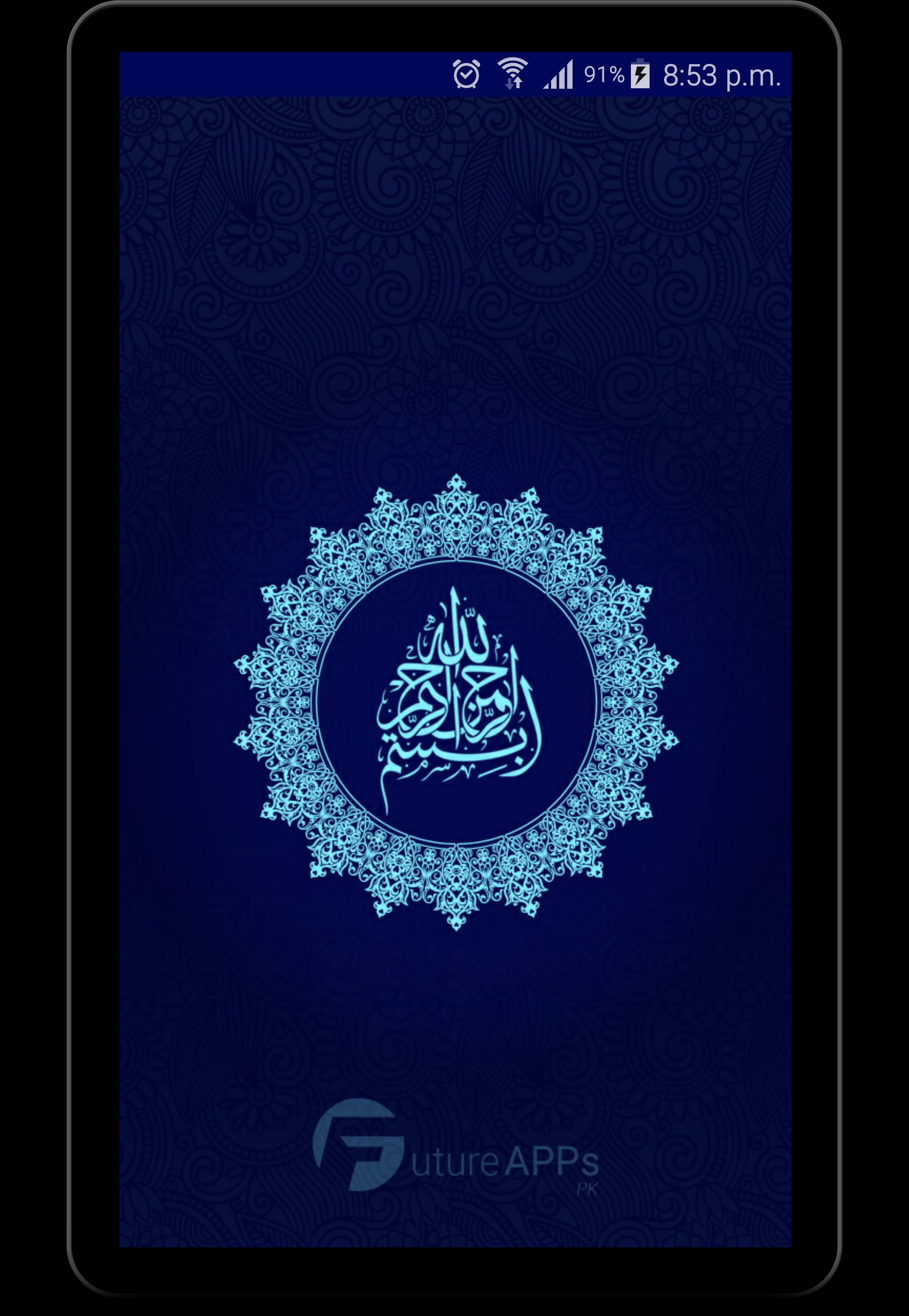 Quran e Pak for Android - APK Download