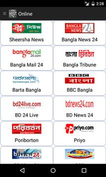 All Bangla Newspapers screenshot 1