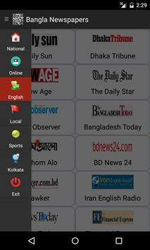 All Bangla Newspapers screenshot 2