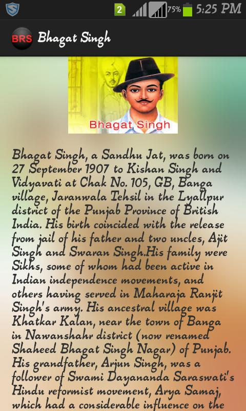 bhagat singh essay related post of bhagat singh essay