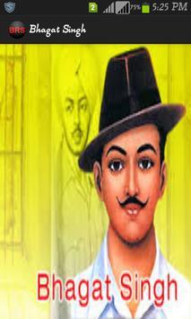 essay on bhagat singh bhagat singh essay