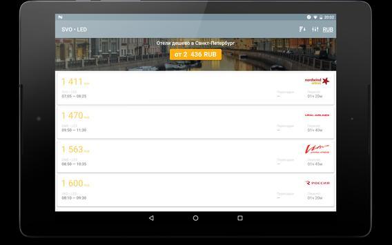 Дешевые авиабилеты — купить билеты онлайн! apk screenshot