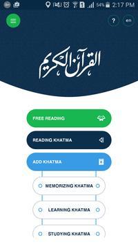 ختمة khatmah - ورد القرآن screenshot 1