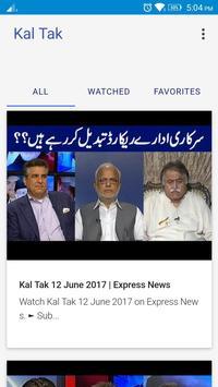 Kal Tak screenshot 1