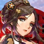 百姬战歌 - 女版三国策略RPG icon