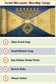 Israel Messianic Worship Songs apk screenshot