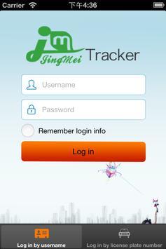 JingMei GPS poster