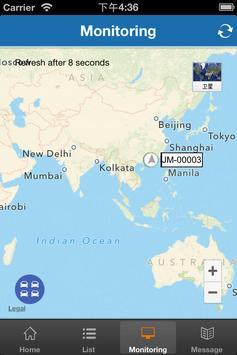JingMei GPS screenshot 1