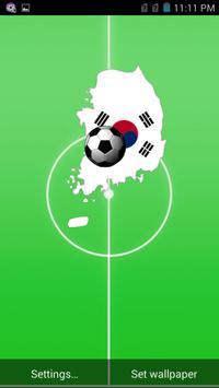 Korea Football Wallpaper screenshot 1