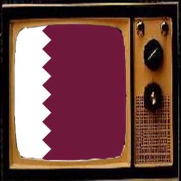 TV From Qatar Info apk screenshot