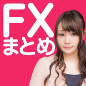 FXまとめ FXに役立つ情報 icon