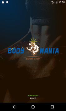 СК Body Mania poster