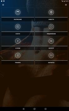 СК Body Mania apk screenshot