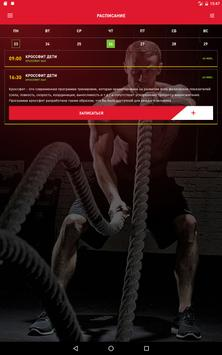 StreetFit  Sport Club apk screenshot