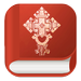 Amharic Bible with KJV English bible መጽሐፍ ቅዱስ