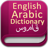 Arabic Dictionary (free) icon