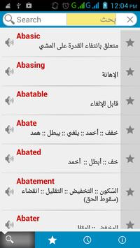 Arabic Dictionary (free) poster