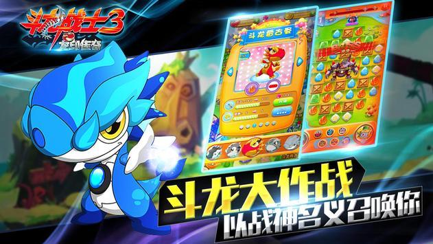 Dragon-super funny eliminate candy game, join us apk screenshot