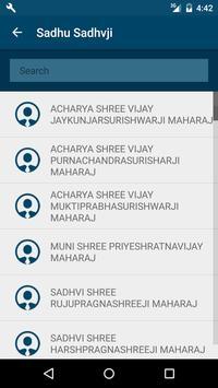 Gadhwada Samaj apk screenshot