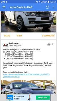 Auto Deals in UAE screenshot 1