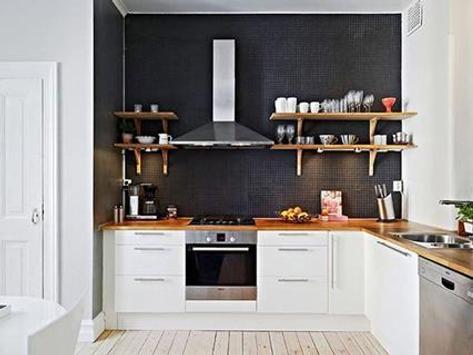 Kitchen Ideas 95 screenshot 9