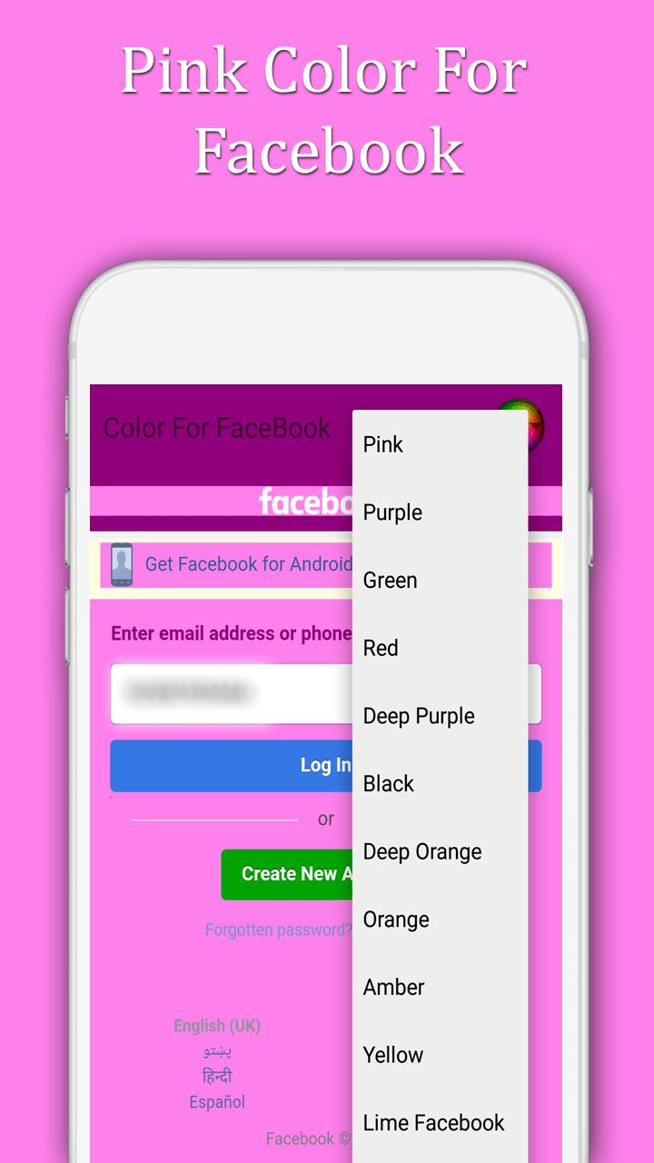 Multi Color For Facebook for Android - APK Download