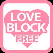 LOVEBLOCK FREE icon