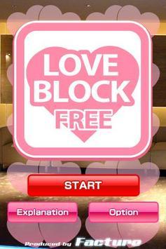 LOVEBLOCK FREE poster