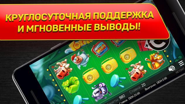 Клуб казино screenshot 1