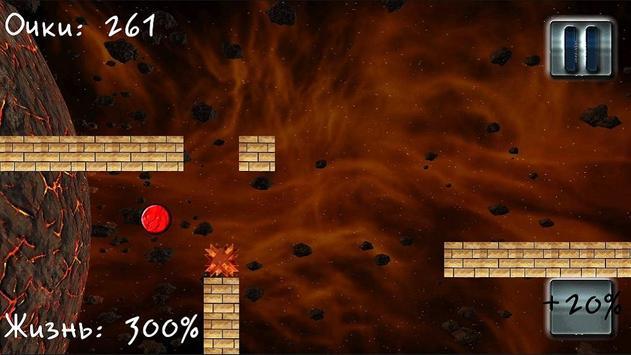 Джампинг apk screenshot
