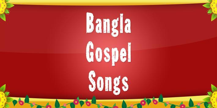 Bangla Gospel Songs poster