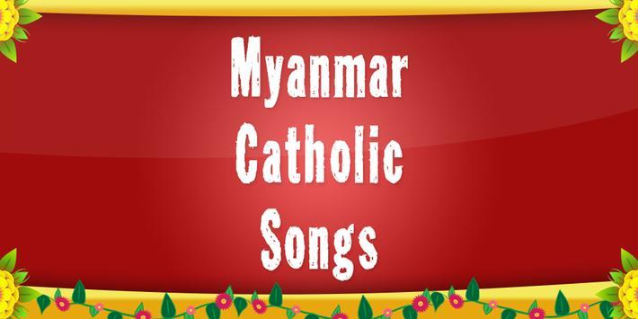 Myanmar Catholic Songs apk screenshot