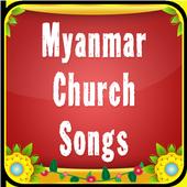 Myanmar Church Songs icon