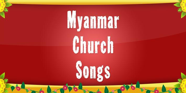 Myanmar Church Songs apk screenshot