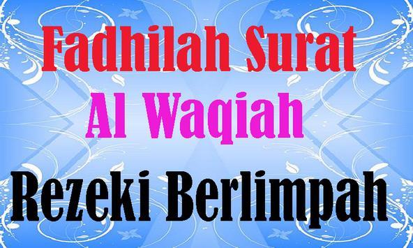 17 Fadhilah Surat Al Waqiah Agar Rezeki Berlimpah screenshot 1