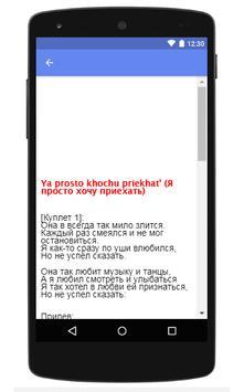 Aleksey Vorobyov Music Lyric || Ya prosto khochu screenshot 1