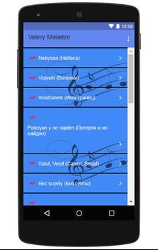 Valery Meladze Music Lyric || Nebyesa apk screenshot