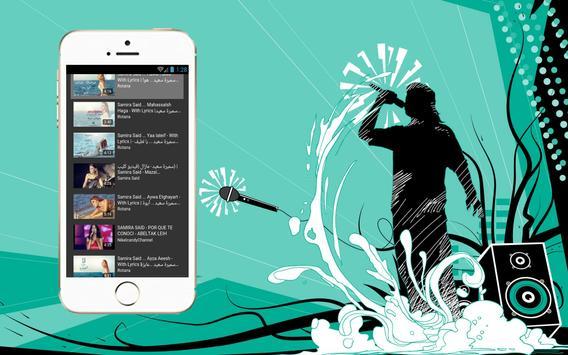سميرة سعيد كلمات الأغاني apk screenshot