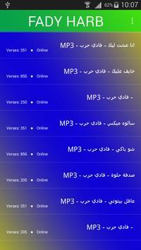 اغاني فادي حرب 2018 بدون نت fady harb screenshot 4