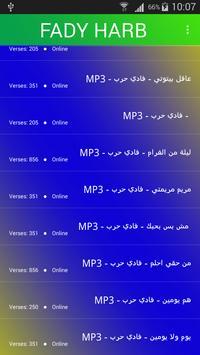 اغاني فادي حرب 2018 بدون نت fady harb screenshot 5