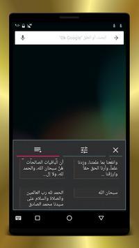 OFeKey Extension Top Clipboard apk screenshot