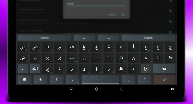 OFeKey Language Arabic Plus apk screenshot