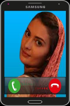 أسية تتصل بك screenshot 1