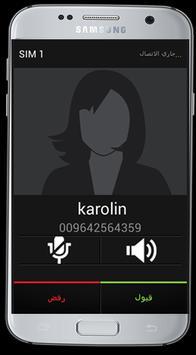 تطبيق الاتصال الوهمي - دعوة وهمية screenshot 1