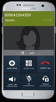 تطبيق الاتصال الوهمي - دعوة وهمية screenshot 2