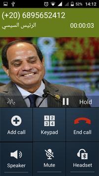 السيسي يتصل بك screenshot 2