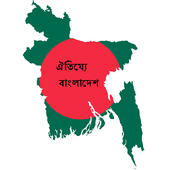 Traditions Of Bangladesh icon