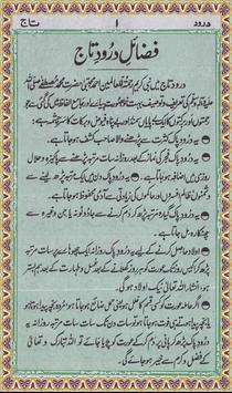 75+ Darood Taj Urdu Offline Apk - Darood Sharif With Urdu