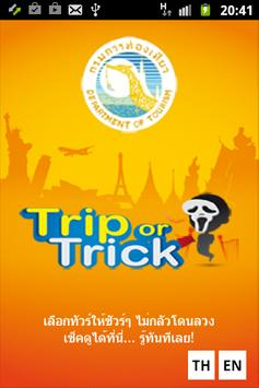 Trip or Trick poster